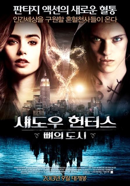 City of Bones poster 2
