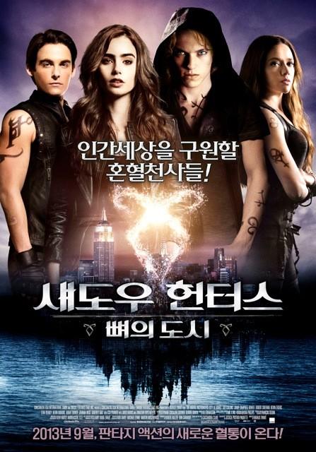 City of Bones poster 3